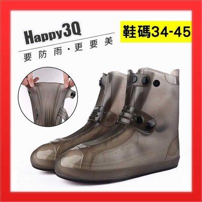 雨鞋套戶外鞋套防水雨天加厚雨鞋防水鞋套雨靴套-白/咖/藍/粉/橘34-45【AAA4403】