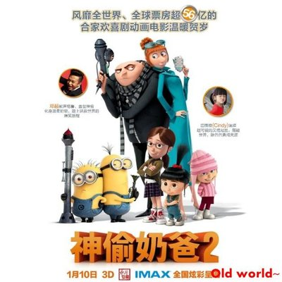 Old world~高清電影 DVD 神偷奶爸2 Despicable Me 2 (2013) Despicable Me 2導演: 皮埃爾