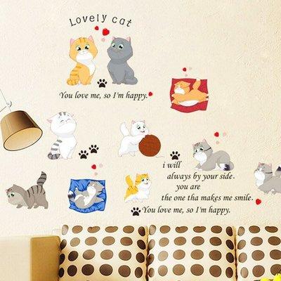 《Jami Honey》【JC2421】貓奴注意 綠眼慵懶貓咪玩毛線環保 壁貼 貼紙