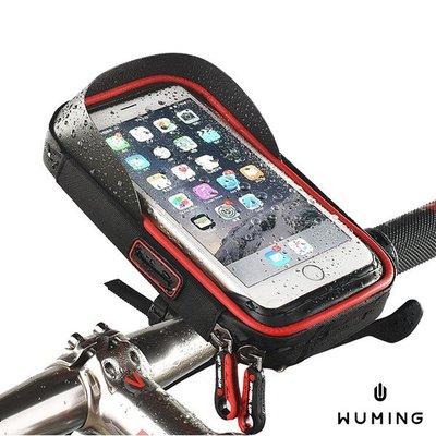 『無名』 二合一 自行車 導航支架 錢包 雜物收納 腳踏車 單車 手機支架 防水 360度 XS R15 M05102