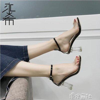 女夏一字扣帶露趾粗跟小清新高跟鞋女透明仙女水晶鞋