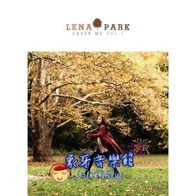 【象牙音樂】韓國人氣女歌手-- 朴正炫 Park Jung Hyun - Cover Me Vol. 1 (Special Best Album)