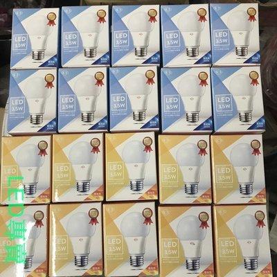 《當日出貨》旭光 LED 燈泡3.5W 白光 黃光 E27 全電壓 另有 13W 8W 10W 16W 東亞 KAO
