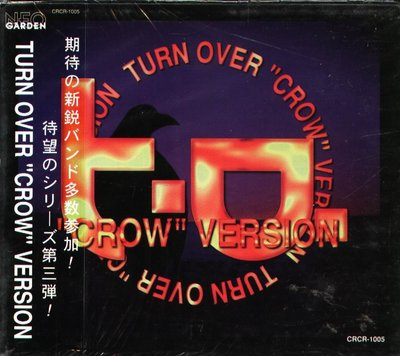 八八 - TURN OVER CROW - 日版 KRUSH GROOVE Mysterlous MOTHER