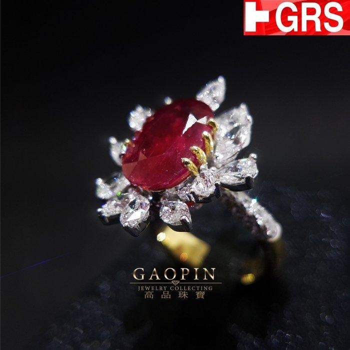 【高品珠寶】GRS頂級收藏級7.19克拉 緬甸無燒紅寶石戒指  附贈GRS國際證書#166