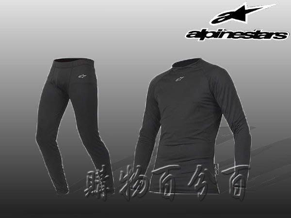 【購物百分百】騎士服.A星Alpinestars 賽車服 分離式套裝/分體 汗衣滑衣 萊卡透氣排汗兩件式