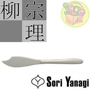 【JPGO日本購】日本製 柳宗理 SORI YANAGI 質感絕佳餐具系列~不鏽鋼刀 魚刀 20.6cm#128