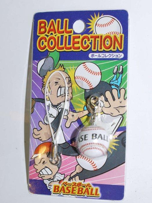 貳拾肆棒球-日本帶回 野球手機吊飾