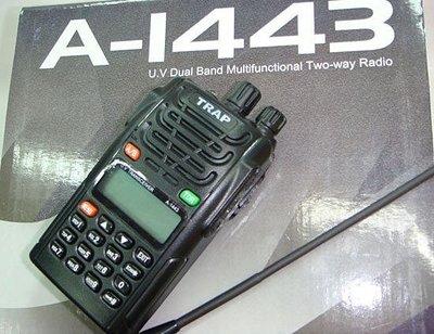 《實體店面》【TRAP】TRAP A-1443 多 功能 雙頻 對講機【車隊 超值套餐】A1443