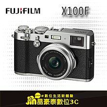 Fujifilm X100F 寰奇3C 專業攝影 公司貨 購買前請先洽詢貨況