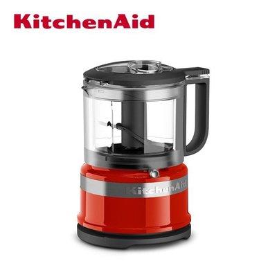 【KitchenAid】3.5 cup 升級版迷你食物調理機 (公司貨)