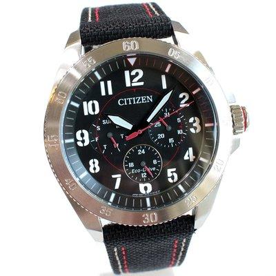 CITIZEN 星辰錶 手錶 44mm Eco-Drive 光動能 尼龍 男錶女錶 BU2030-17E 台北市