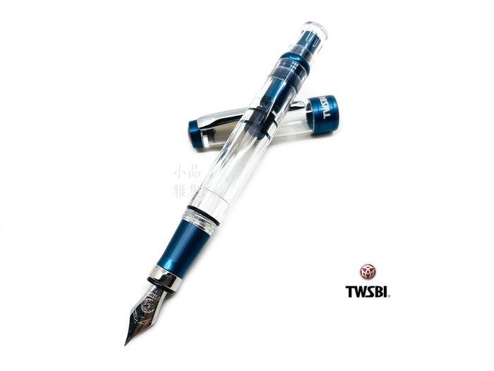 =小品雅集=臺灣 TWSBI 三文堂 Diamond #580AL R 鋁合金版透明活塞鋼筆 (溫莎藍)