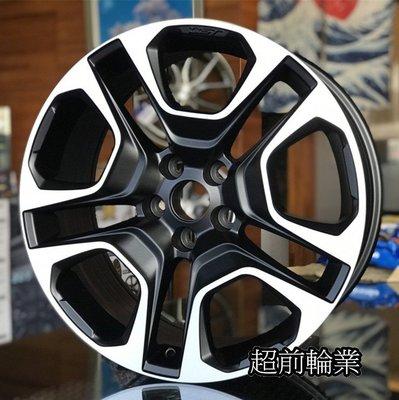 【超前輪業】TU13D 旋壓製程 19吋鋁圈 5孔114.3 5孔108 平光黑車面