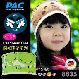 【ARMYGO】P.A.C. Kids FleeceHeadband 兒童刷毛頭帶系列 (快樂青蛙)