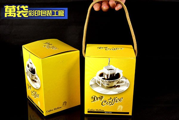 掛耳咖啡盒專用圓繩33cm附工字繩扣(藍色款)100入/120元【掛耳式咖啡外盒、手沖咖啡外盒】