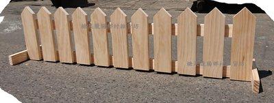 zakka糖果臘腸鄉村雜貨坊         木作類...Micosia站立式籬笆(自立式籬笆架/寵物圍籬/隔離架/花圃