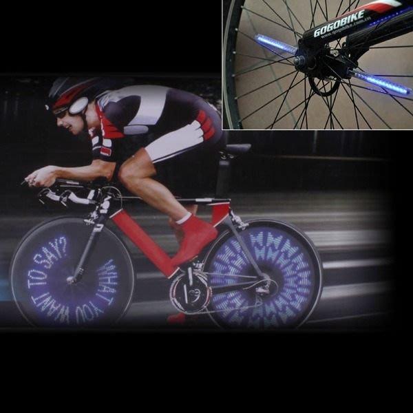 5Cgo【權宇】真的雙面LED 自行車風火輪燈 可電腦自由編碼 DIY 輪飾燈 輻條燈 BL-901 全新出清特價限2組