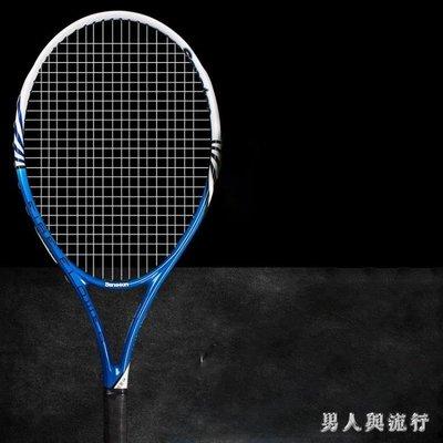 網球拍初學 單人套裝 男女練習碳素網拍  XY5438TW