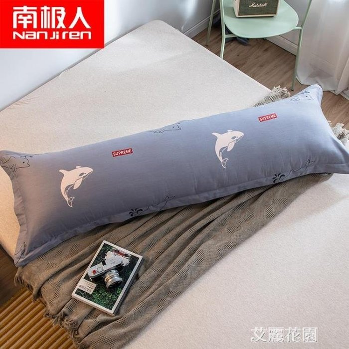 全棉雙人枕套純棉枕頭套1.2m1.5米加長枕芯套1.8情侶長枕套『 嚴選新品』