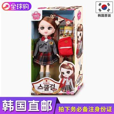 韓國直郵Cherry Schoolgirl Juri洋娃娃學校娃娃學生上學娃娃玩具