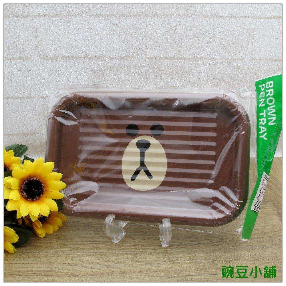 *豌豆小舖*韓國 正版 LINE FRIENDS 熊大 BROWN 托盤 置物盤 筆盒 置物盒 收納盤 造型托盤 現貨