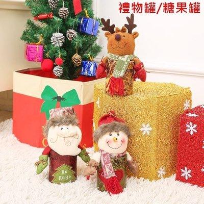 聖誕茶葉罐 聖誕節 麻布糖果罐 耶誕糖果罐 禮物罐 聖誕裝飾品 雪人 聖誕老人 麋鹿【M110015】塔克玩具
