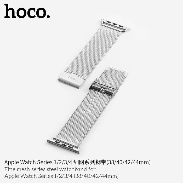 超 台灣發貨 hoco 特價 手錶帶 蘋果 4代 5代 42mm 44mm 細網金屬鋼帶 鋼環錶帶 金屬腕帶 約腕帶