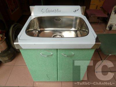 流理台【64公分水槽】台面&櫃體不鏽鋼 綠線條門板 最新款流理臺