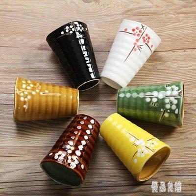 日式櫻花水杯和風陶瓷手繪杯子套裝生日禮物禮品6件套 XY5444【優