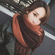 超級厚實啦!圍巾 秋冬雙併色羊絨保暖流蘇圍巾 艾爾莎 【TOY2412】
