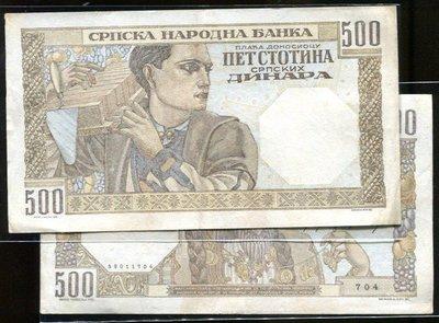 SERBIA(塞爾維亞紙幣),P27b,500-DINAR,1941,品相極美上XF+