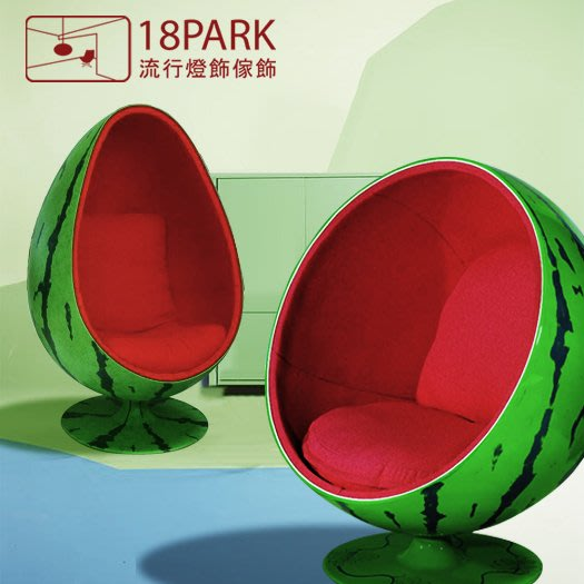 【18Park 】趣味可愛 Watermelon [ 夏樂旋轉椅 ]