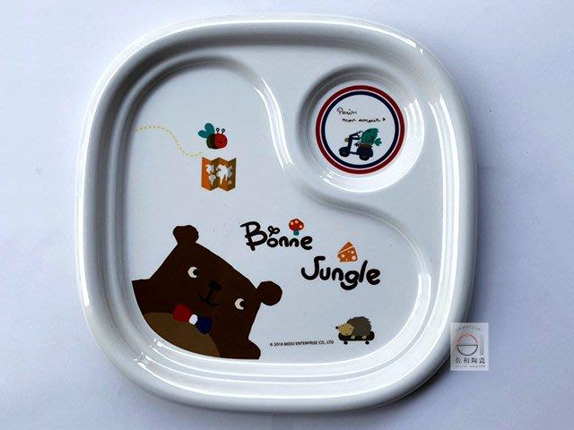 +佐和陶瓷餐具批發+【05FB883 / 883法國熊兩格盤】美耐皿餐具 分格盤 兒童餐具 可愛餐具