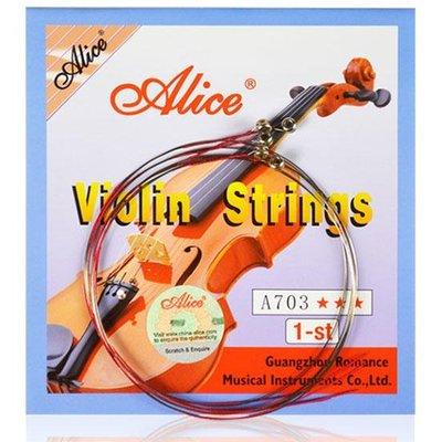 小叮噹的店- Alice A703-1 小提琴弦 第一弦/E弦