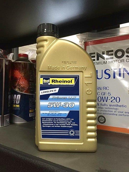 【油品味】萊茵 SWD 5w-30 Rheinol LONGLIFE III Primus LLX 5W30 C3 機油