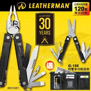 【大山野營】 Leatherman 30週年紀念 工具鉗 禮盒組 831687 G-198黑色 瑞士刀 多功能刀