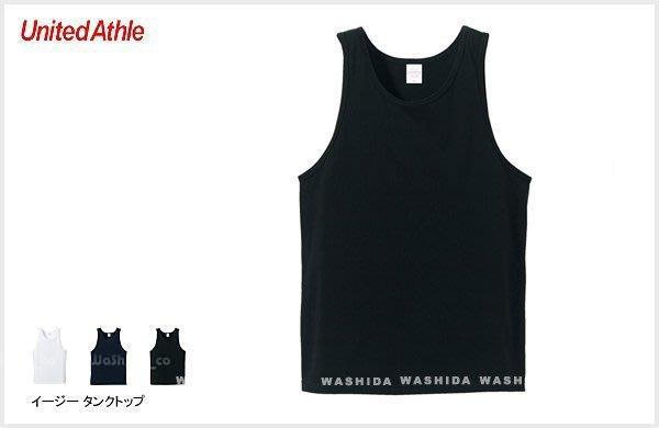 WaShiDa【UA5007】United Athle UA 5.6 oz 中磅 素面 圓領 背心 吊嗄  內衣 純棉 100% 清涼著用 - 預訂