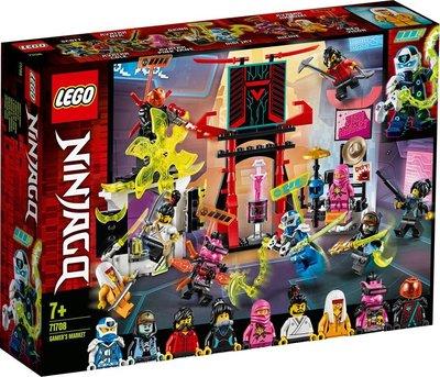 樂高 LEGO 71708 旋風忍者 玩家市集