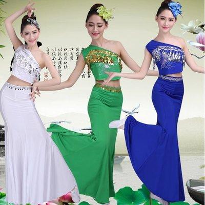 成人傣族舞蹈演出服裝 孔雀舞蹈演出服女包臀長款   度魚尾裙 表演