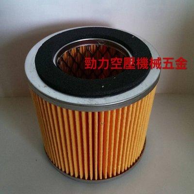 【勁力空壓機械五金】 ※ 天鵝 3~15HP 空氣濾芯器濾芯 自動排水器 空壓機 乾燥機 精密過濾器 嘉義縣