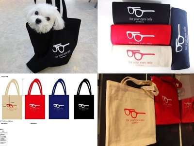 ImeMyself eyewear canvas bag for handmade frames sunglasses