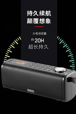 Q5 藍牙便攜式音箱 無線藍芽喇叭 無線藍芽TF//USB 插卡 MP3 大功率重低音震波音箱