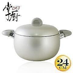 *新品上市 * 《掌廚》日本理研雙柄鍋(24CM) -LO-24W ~含運優惠中