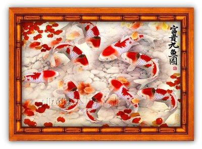 四方名畫:48X65CM富貴有魚025 九如圖 升級實木框  名家複製  質色彩細緻 裝飾畫MIT