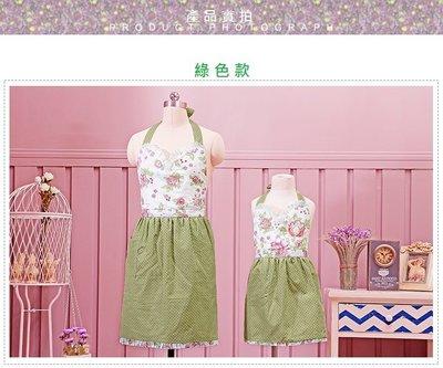 圍裙甜心~親子款烘焙點心【綠色-成人款】【現貨不用等】