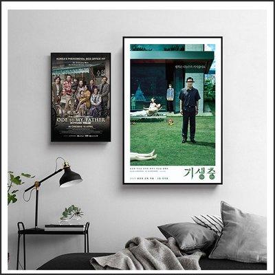 藝術微噴 電影海報 寄生上流.完美搭檔.國際市場 掛畫 嵌框畫 @Movie PoP 賣場多款海報#