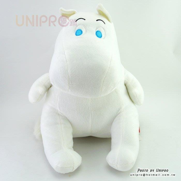 【UNIPRO】慕敏家族 MOOMIN 嚕嚕咪 慕敏 36公分 坐姿 絨毛玩偶 娃娃 禮物 正版授權 魯魯米