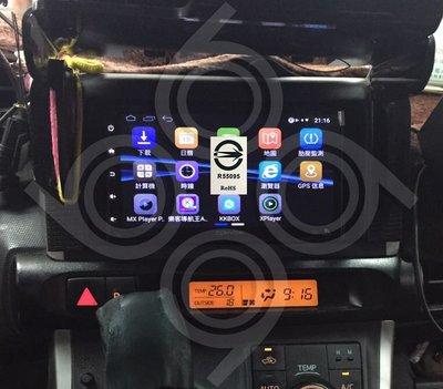 Toyota Wish -7吋安卓機.九九汽車音響(高雄市-大昌店).公司貨保固一年