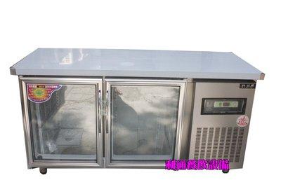 《利通餐飲設備》(瑞興)玻璃門 5尺工作台冰箱 風冷五尺全冷藏 無霜工作台冰箱